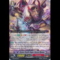 Demon Stealth Rogue, Kassen Myouou Thumb Nail