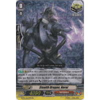 Stealth Dragon, Noroi Thumb Nail