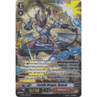Stealth Dragon, Utsuroi Thumb Nail