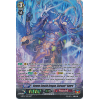 Demon Stealth Dragon, Shiranui