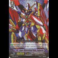 Super Dimensional Robo, Daiyusha Thumb Nail