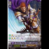 Demon Slaying Knight, Lohengrin Thumb Nail