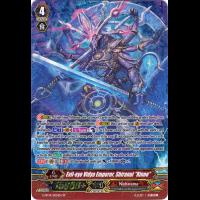 Evil-eye Vidya Emperor, Shiranui