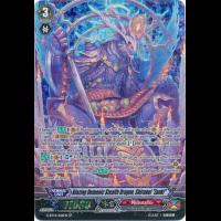 Blazing Demonic Stealth Dragon, Shiranui