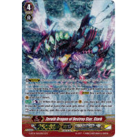 Zeroth Dragon of Destroy Star, Stark Thumb Nail