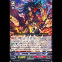 Roaring Thunder Spear, Jalil Thumb Nail