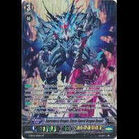 Supremacy Dragon, Claret Sword Dragon Revolt Thumb Nail