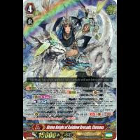 Divine Knight of Rainbow Brocade, Clotenus Thumb Nail