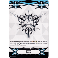 Force Gift Marker Thumb Nail