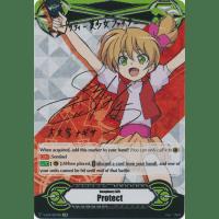 Protect Gift Marker - Nagisa Daimonji Thumb Nail