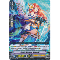 Battle Maiden, Mutsuki Thumb Nail