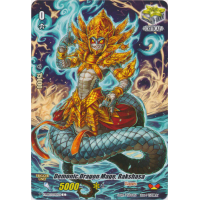 Demonic Dragon Mage, Rakshasa (Full Art) Thumb Nail