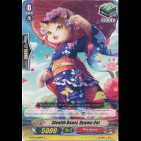 Stealth Beast, Oyama Cat Thumb Nail