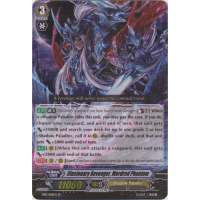 Illusionary Revenger, Mordred Phantom Thumb Nail