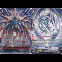 Neon Gyze / Dragon Deity of Destruction, Gyze Thumb Nail