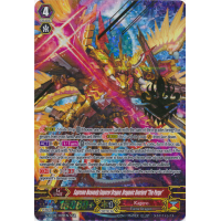 Supreme Heavenly Emperor Dragon, Dragonic Overlord