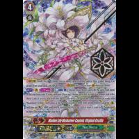 Maiden Lily Musketeer Captain, Virginal Cecilia Thumb Nail
