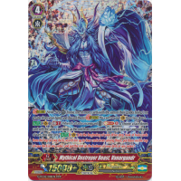 Mythical Destroyer Beast, Vanargandr Thumb Nail