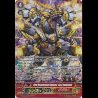 New Destruction Emperor, Gaia Devastate Thumb Nail
