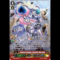 Genesis Dragon, Basaltis Messiah Thumb Nail