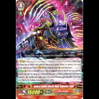 Ambush Demon Stealth Fiend, Ushimitsu Train Thumb Nail