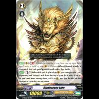 Bladecross Lion Thumb Nail