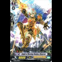 Knight of Morning Shadow, Kimarcus Thumb Nail