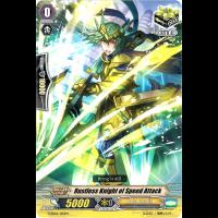 Rustless Knight of Speed Attack Thumb Nail