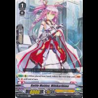 Battle Maiden, Mihikarihime Thumb Nail