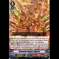 Ravenous Dragon, Gigarex Thumb Nail