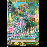 Arboros Dragon, Sephirot Thumb Nail