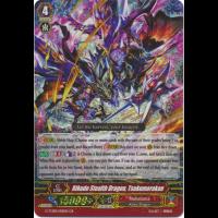Rikudo Stealth Dragon, Tsukumorakan Thumb Nail