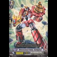 Dimensional Robo, Daifighter Thumb Nail