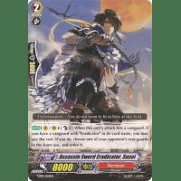 Assassin Sword Eradicator, Susei Thumb Nail