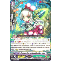Spring-Heralding Maiden, Ozu Thumb Nail