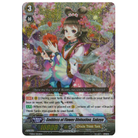 Goddess of Flower Divination, Sakuya Thumb Nail