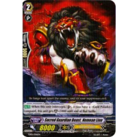 Sacred Guardian Beast, Nemean Lion Thumb Nail