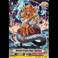 Demonic Dragon Mage, Rakshasa Thumb Nail