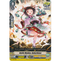 Battle Maiden, Kukurihime Thumb Nail