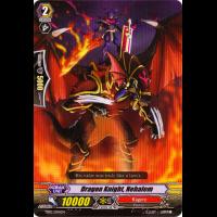 Dragon Knight, Nehalem Thumb Nail