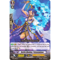 Battle Maiden, Tatsutahime Thumb Nail