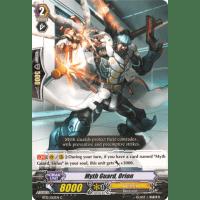 Myth Guard, Orion Thumb Nail