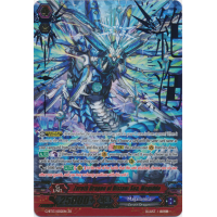 Zeroth Dragon of Distant Sea, Megiddo Thumb Nail