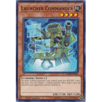 Launcher Commander Thumb Nail