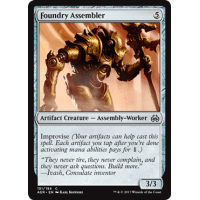Foundry Assembler Thumb Nail
