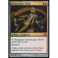 Demonspine Whip Thumb Nail