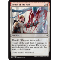 Touch of the Void Thumb Nail