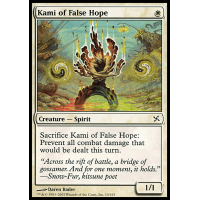 Kami of False Hope Thumb Nail