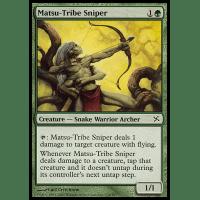 Matsu-Tribe Sniper Thumb Nail