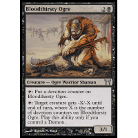 Bloodthirsty Ogre Thumb Nail